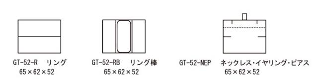 マイオーナメント 箱の種類 GTシリーズ(合皮)