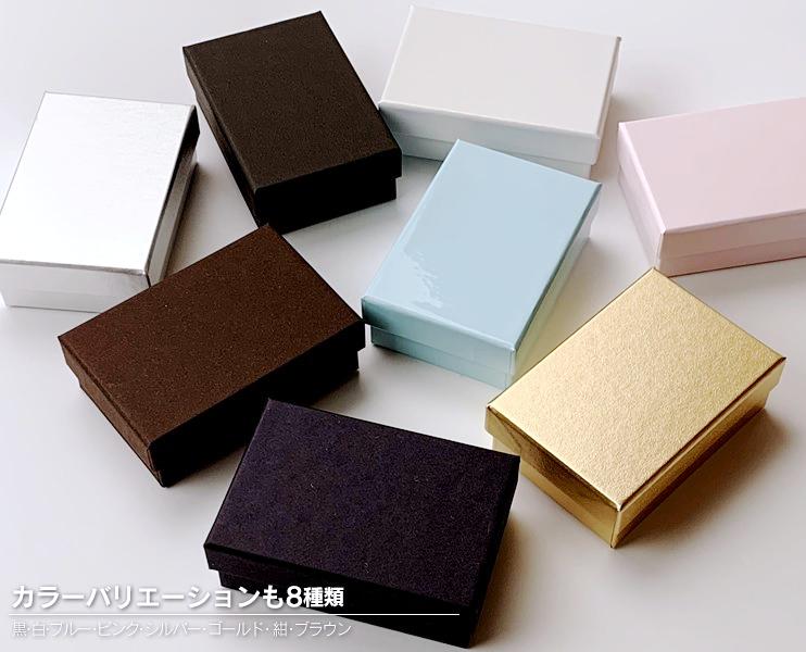 カラーバリエーションも8種類 黒・白・ブルー・ピンク・シルバー・ゴールド・紺・ブラウン